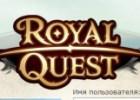 онлайн игра Royal Quest